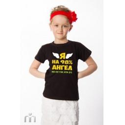 Купить Детская футболка «Ангел на 98 процентов»