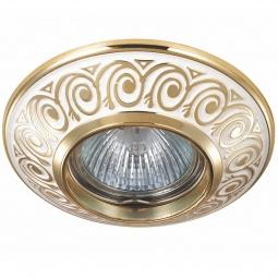 Купить Встраиваемый светильник 370001 Novotech