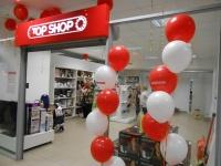 расположение магазина TOP-SHOP, город Зеленоград