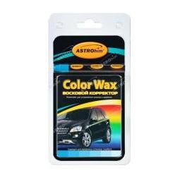 Купить Восковой корректор Astrohim color wax голубой