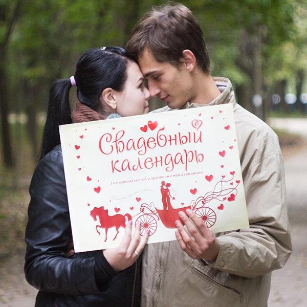 Подарки для мужа ко дню свадьбы