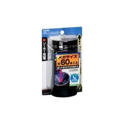 Купить Пепельница W651 (высокая)