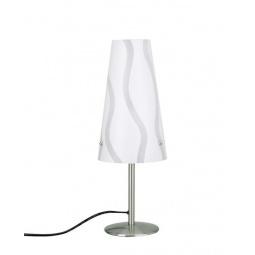 Купить Настольная лампа Brilliant ISI 02747/05 Brilliant