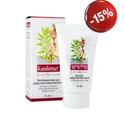 Купить Про питательный крем для ухода и восстановления волос Kamilotract 145 мл.