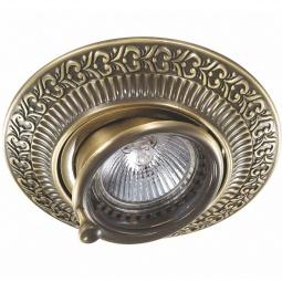 Купить Встраиваемый светильник 370015 Novotech