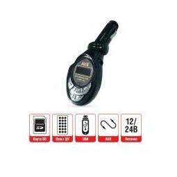 Купить MP3 плеер + FM трансмиттер с дисплеем и пультом AVS F-508