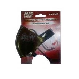 Купить Автопятка AVS (натуральная кожа) коричневая
