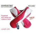 Купить Массажер для шеи и плеч HANSUN HS108C