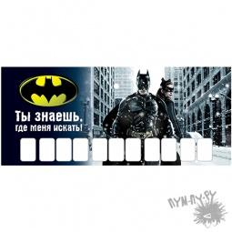 "Купить АвтоВизитка ""Бэтмен"""