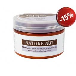 Купить Маска для сухих и поврежденных волос Nature Nut 250 мл.