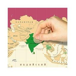 Купить Скретч Карта Мира
