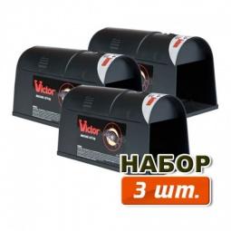 Купить Набор электронных крысоловок Victor® из 3 шт