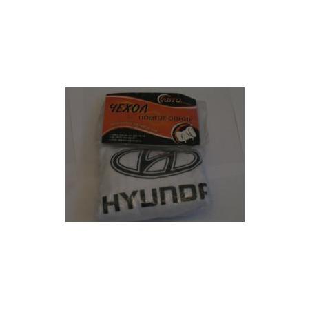 Купить Комплект чехлов для подголовников Hyundai
