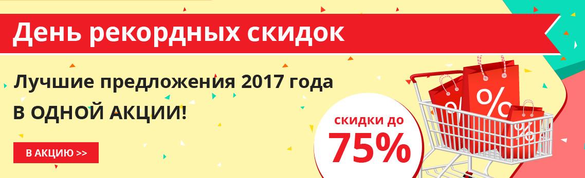 Матрасы Дешево Распродажа