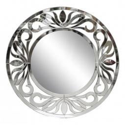 Купить Зеркало настенное 'Garda Decor' KFH1216
