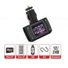 Купить MP3 плеер + FM трансмиттер с дисплеем и пультом AVS F-514