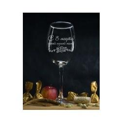 """фото Бокал для вина """"С 8 марта самой лучшей маме"""""""