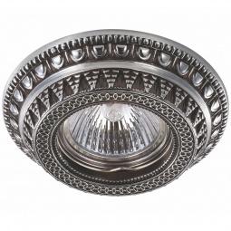 Купить Встраиваемый светильник 370009 Novotech