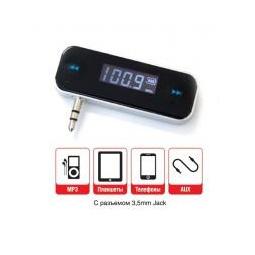 Купить MP3 плеер + FM трансмиттер с дисплеем  AVS F-318
