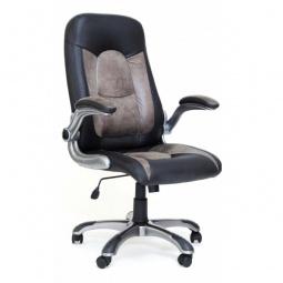 Купить Кресло для руководителя 'Chairman' Chairman 439 серый, черный/серый, черный