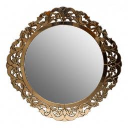 Купить Зеркало настенное 'Garda Decor' KFH1469