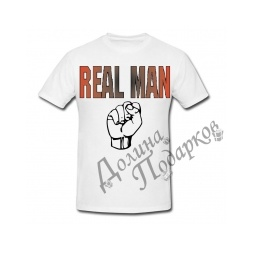 Купить Футболка *Real Man*