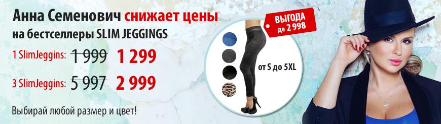 Top Shop ���������� ���������� ���������� ������, ������� ������� ���� ����� ����� � ������� �� ������ �������