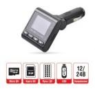 Купить MP3 плеер + FM трансмиттер с дисплеем и пультом AVS F-593