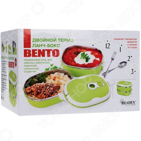 Ланч-бокс двойной Bradex Bento 5