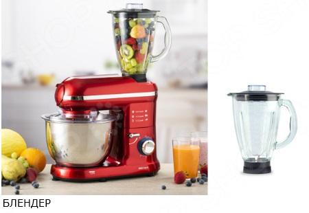 Кухонный робот-комбайн Delimano «Шеф-повар»